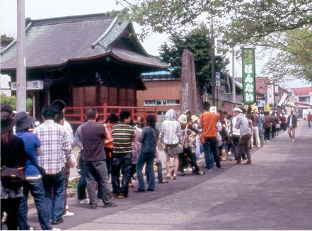 Kitakata Image